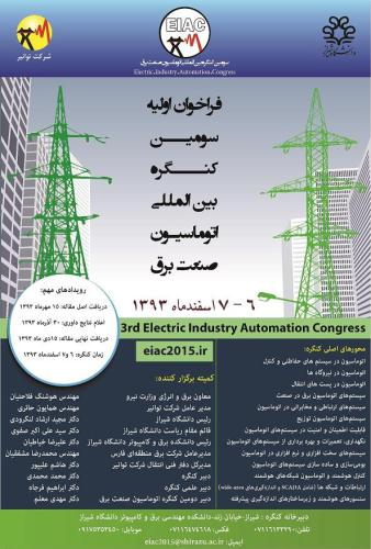 The 3rd International Congress on Electric Industry Automationسومين كنگره بين المللي صنعت برق